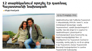 "Interview with Ari Hadjian in the Armenian site ""Hetq"""