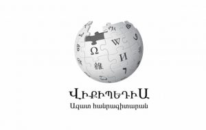 Armenian Wikipedia passed the 250,000 articles threshold