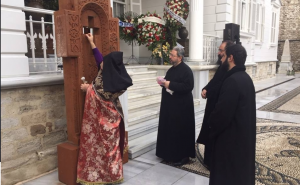 Two cross-stones erected at the Armenian Patriarchate in Istanbul