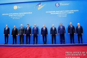 Armenia PM gives speech at Supreme Eurasian Economic Council session