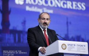 Armenia's future is in development of innovative economy, says PM at 2019 SPIEF
