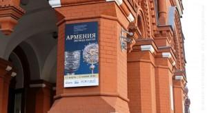 Importante muestra sobre Armenia en el Museo Histórico Estatal de Rusia