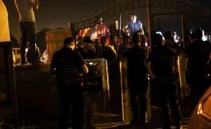 Racist barbarians appear once again in İncek, Ankara