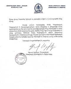 (Español) Carta del arzobispo Kissag Mouradian al primer ministro de Armenia, Nikol Pashinyan