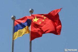 Armenia y China avanzan en la eliminación mutua de requisito de visado